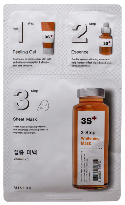 Маска трехступенчатая с витамином С MISSHA 3step Whitening Mask 15г + 22г + 15г: фото