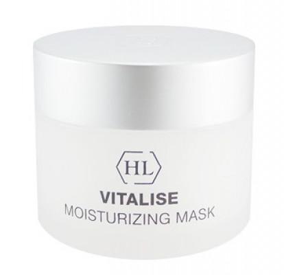 Маска увлажняющая Holy Land Vitalise Moisturizing Mask 50 мл: фото