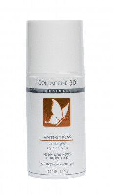 Крем вокруг глаз Collagene 3D ANTI-STRESS 15 мл: фото