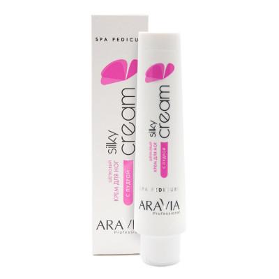 Крем для ног шёлковый с пудрой Aravia Professional Silky Cream 100 мл: фото