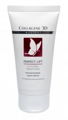 Крем-маска для лица Collagene 3D PERFECT LIFT 50 мл: фото