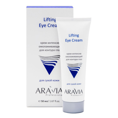 Крем-интенсив омолаживающий для контура глаз ARAVIA Professional Lifting Eye Cream 50 мл: фото