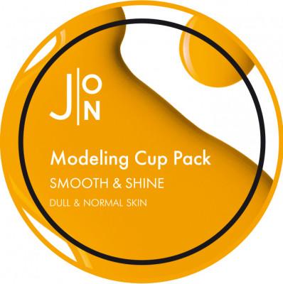 Альгинатная маска с экстрактом жемчуга для сияния кожи J:ON SMOOTH & SHINE MODELING PACK 18г: фото