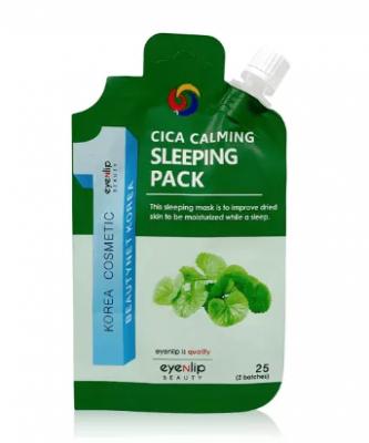 Маска для лица ночная Eyenlip POCKET CICA CALMING SLEEPING PACK 25г: фото