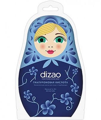 Гиалуроновая маска для лица и подбородка DIZAO: фото