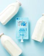 Крем для тела Berrisom Petite Pocket Milk tone up body cream 30г: фото