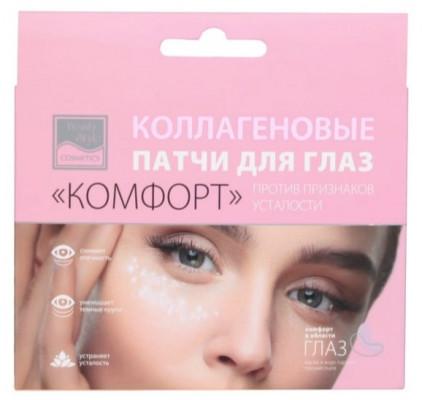 Коллагеновые противоотечные патчи под глаза Beauty Style Комфорт 1шт: фото