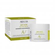 Хлорофилл-каротиновая маска ARAVIA Laboratories Anti-Acne Active Mask 100мл: фото