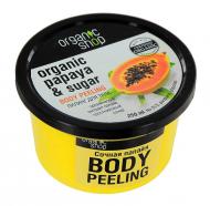"""Пилинг для тела Organic Shop """"Сочная папайя"""" 250мл: фото"""