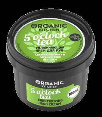 Увлажняющий крем для рук Organic Kitchen