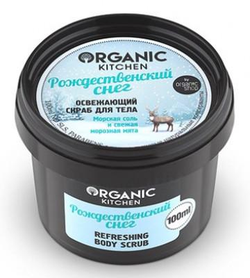 Освежающий скраб для тела Organic Kitchen