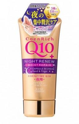 Крем для рук ночной увлажняющий с фруктово-цветочным ароматом Kose Coen rich Q10 night renew 80г: фото