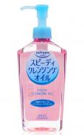Масло гидрофильное с экстрактом растительных масел Kose Softymo speedy cleansing oil 230мл: фото
