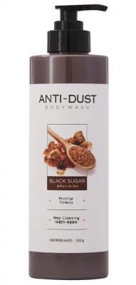 Гель для душа с черным сахаром KeraSys Shower mate black sugar 500мл: фото